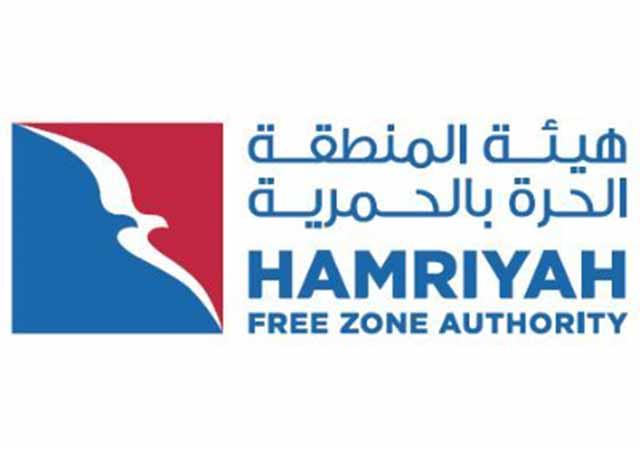 waymark-partner-hamritah-free-zone-authority